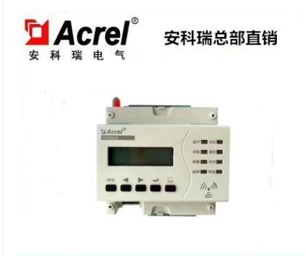 壁挂式安装 GPRS通讯 ARCM300T-Z/2G 漏电火灾探测器
