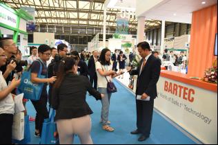2020第七届广州国际机器人及工业自动化展览会