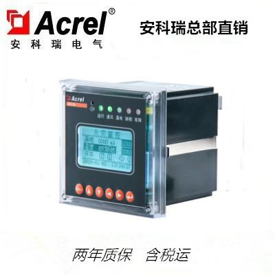 16路剩余温度 ARCM200L-J16 电气火灾探测器