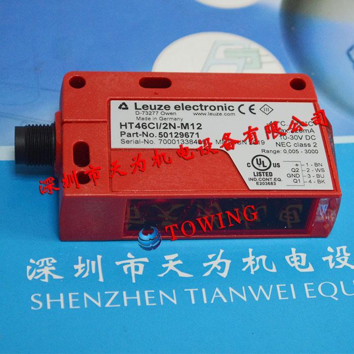 德国LEUZE劳易测光电传感器HT46CI 2N-M12