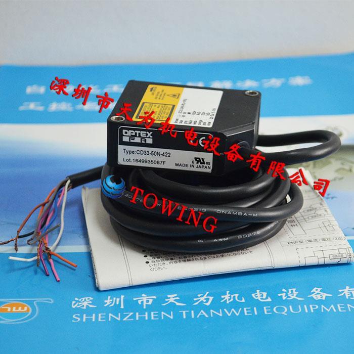 OPTEX奥普士光电传感器CD33-50N-422