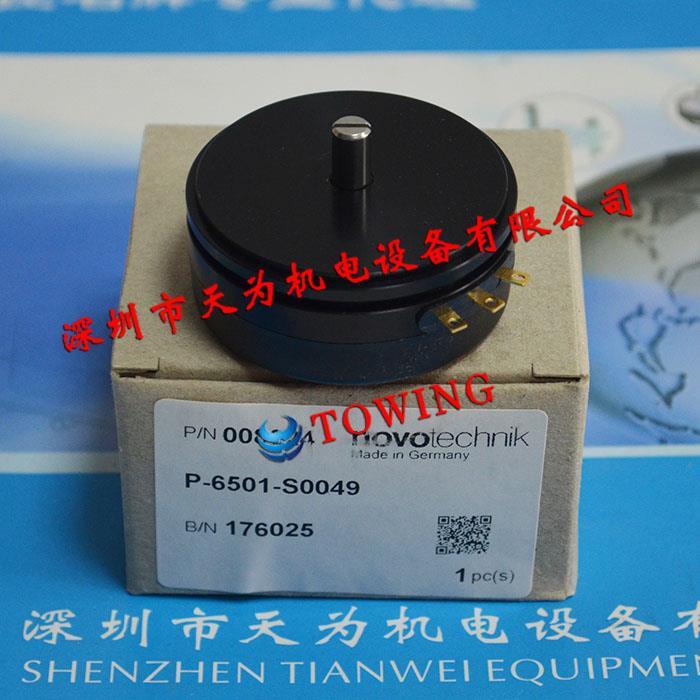 德国NOVO角度传感器P-6501-S0049