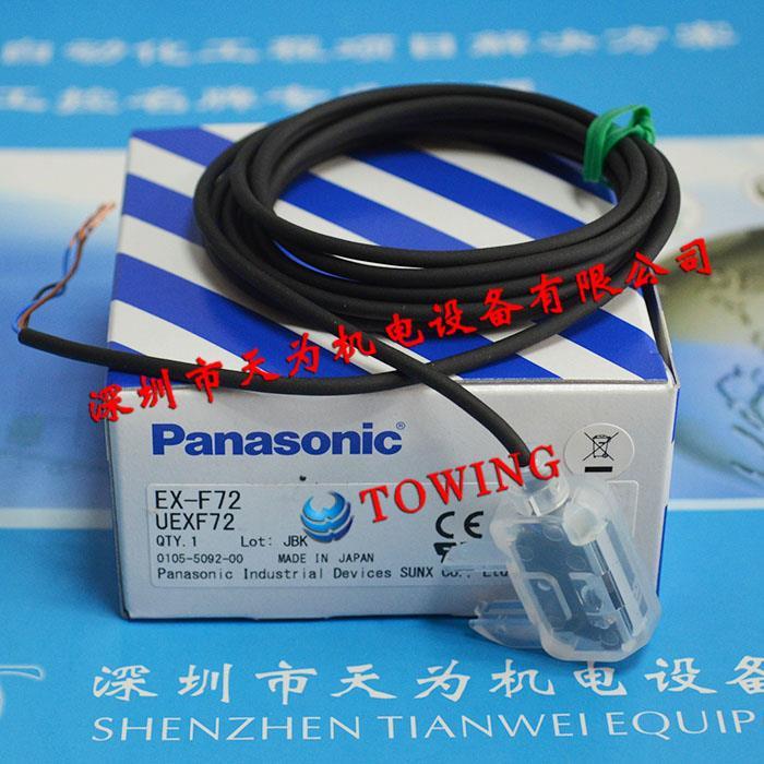 Panasonic松下渗漏检测传感器EX-F72内置放大器
