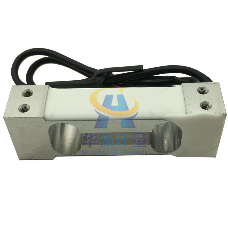 高精度称重传感器 HH8608