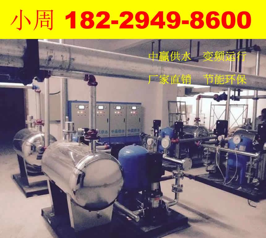广西贵港市平南县无负压消除器供水