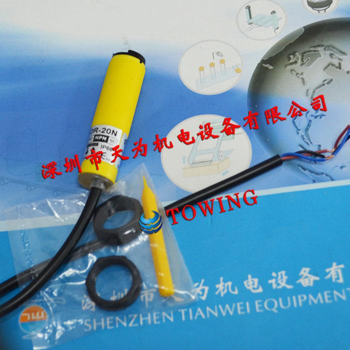 DRH达立琦光电传感器DR-20N