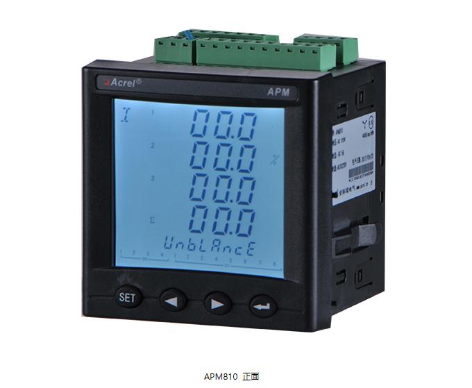 零序电流 柱状图报告 APM800 网络电力仪表