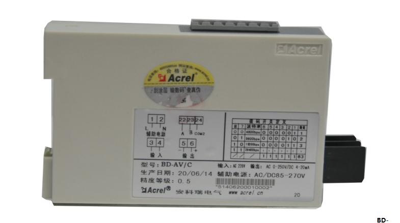 三相四线电压变送器  可加485通讯 BD-4V3
