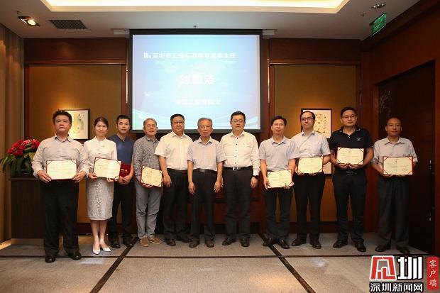 深圳市工业互联网专家委员会成立 刘韵洁院士获聘主任