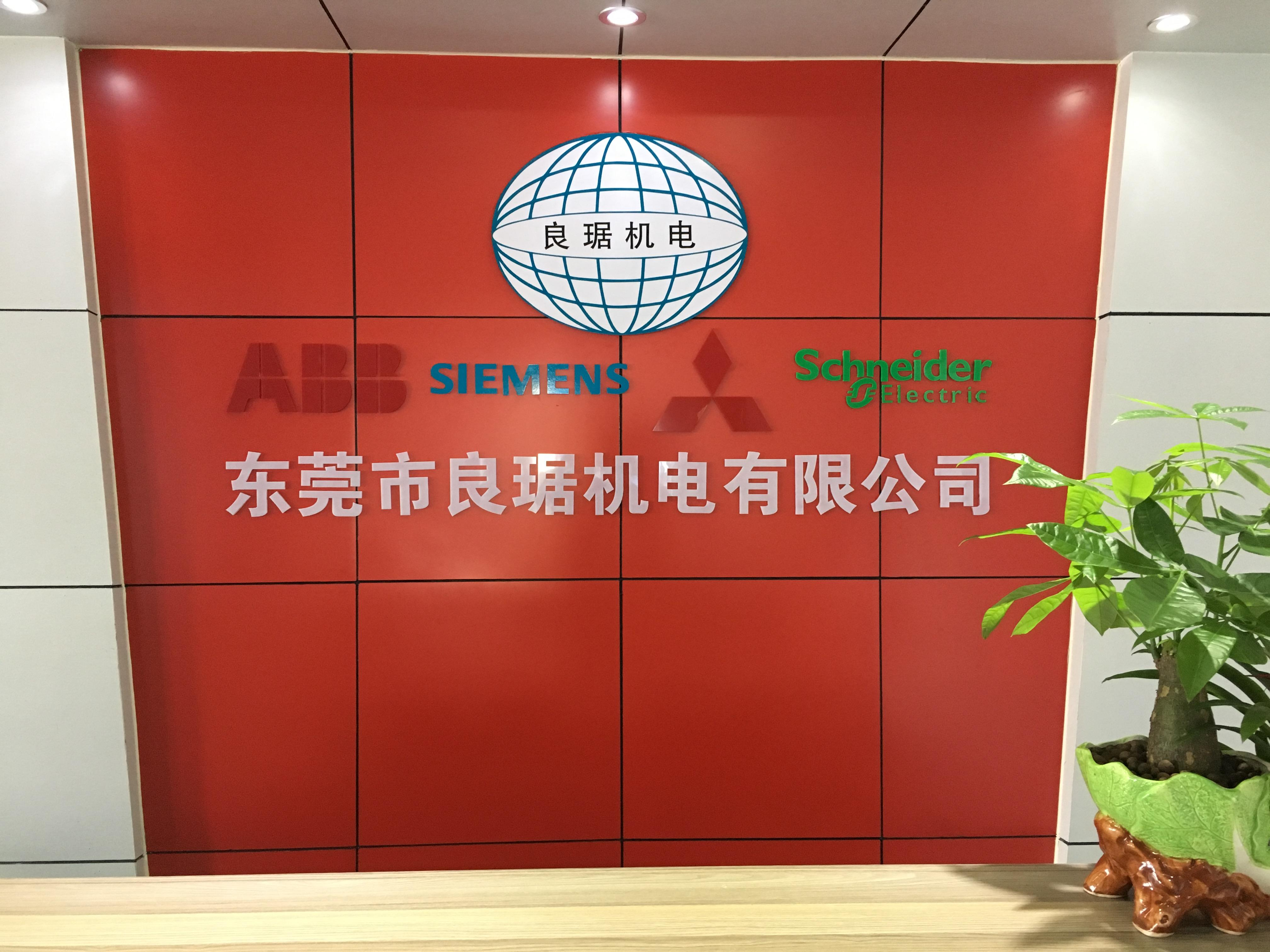 ABB塑壳断路器T1N160 TMD160/1600 FFC 3P货号10055622