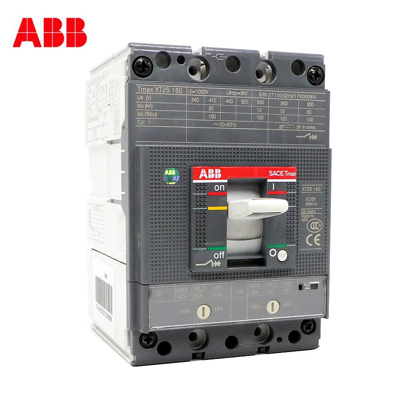 ABB塑殼斷路器T5N630 PR221DS-LSI R630 FF 3P貨號10063231