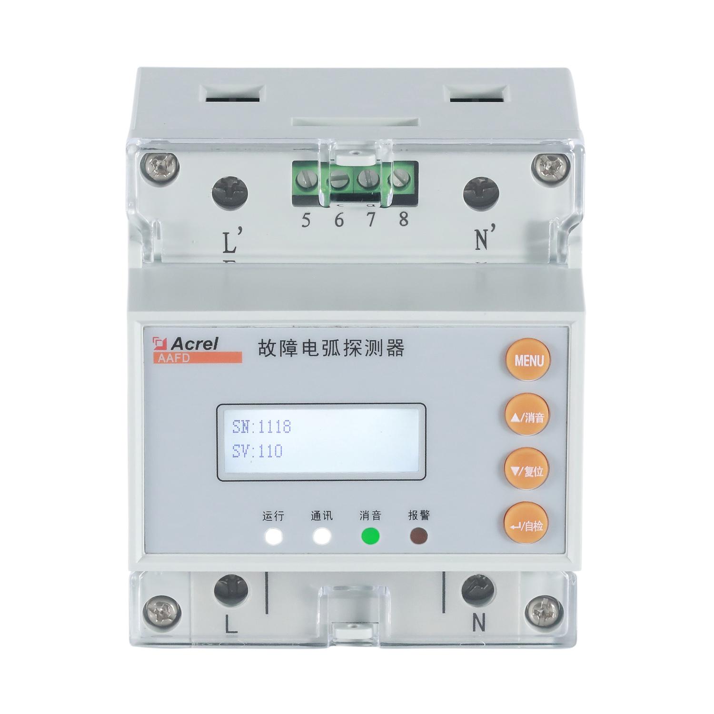 额定电流0-40A AAFD-40 故障电弧探测器