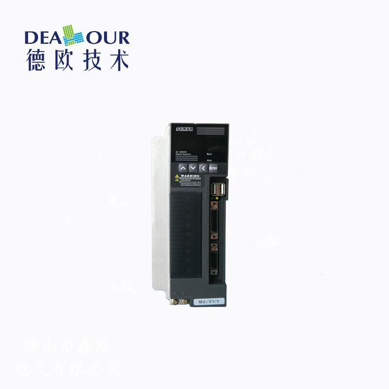 德欧伺服电机与驱动器的优点