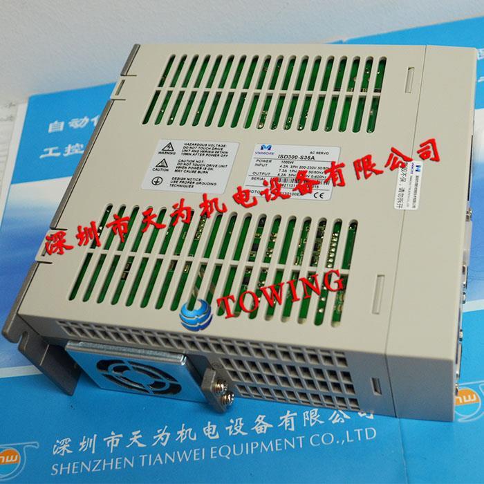 VMMORE微秒伺服系统ISD300-S35A