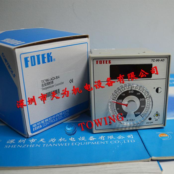 FOTEK台湾阳明温控器 TC96-AD-R4
