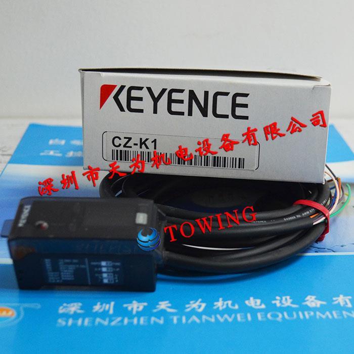 KEYENCE基恩士光电传感器CZ-K1