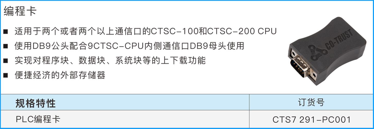 编程卡说明-1.jpg
