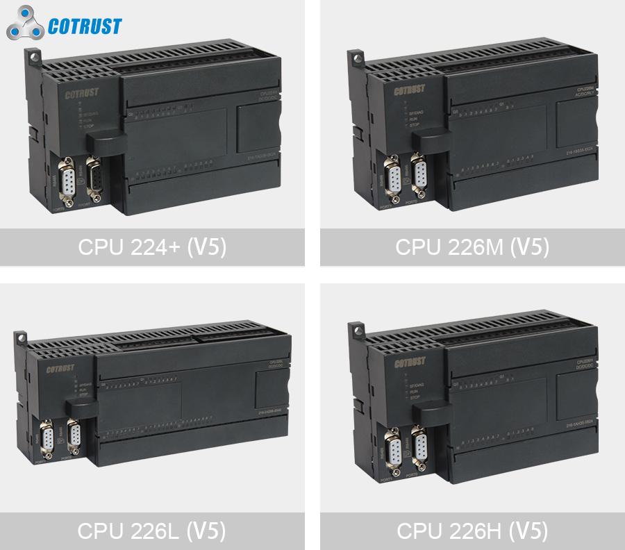 合信新品:經典的CTSC-200系列CPU升級了!