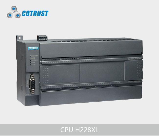 CPU H228XL (218-3BX33-0X60)