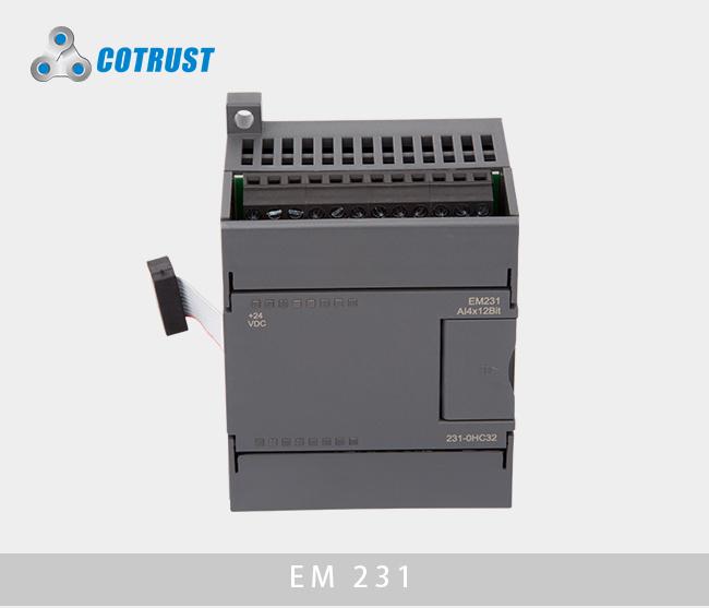 EM231-7WA单路高精度称重模块