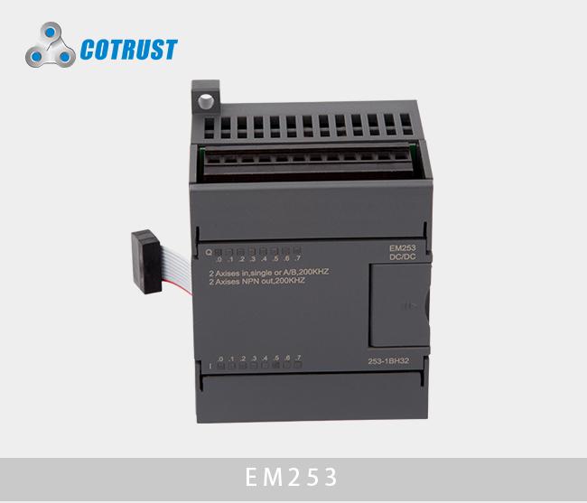 EM253 运动控制扩展模块(253-1BH32)