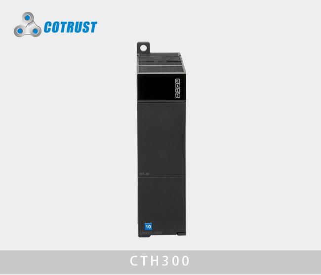 CTH300数字量输入模块(DIT-08,DIT-16,DIT-32)