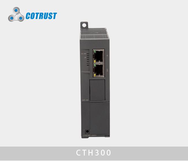 CTH300 中继模块(INT-00)