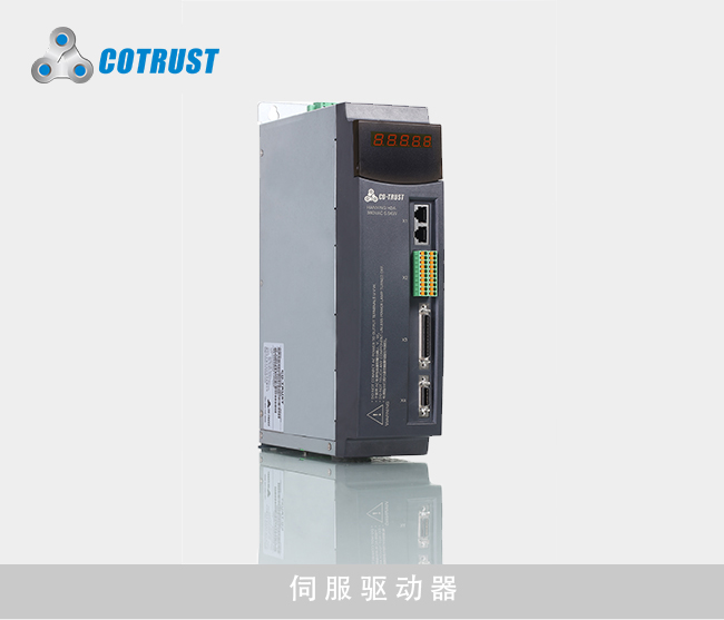 H1A高压型伺服驱动器