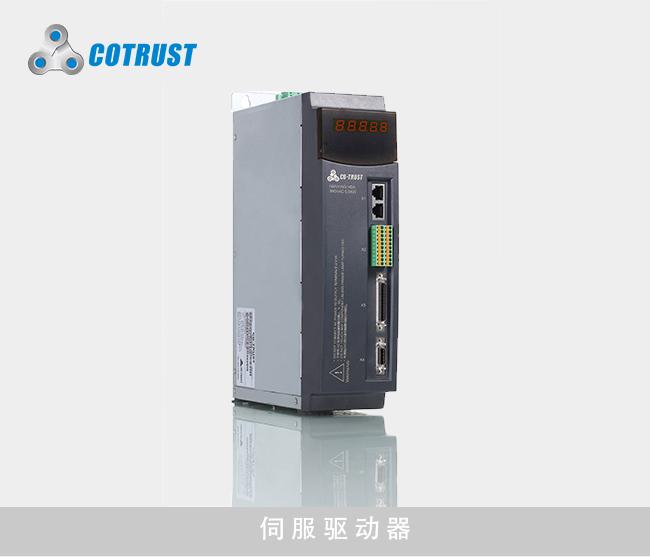 H1A高壓型伺服驅動器