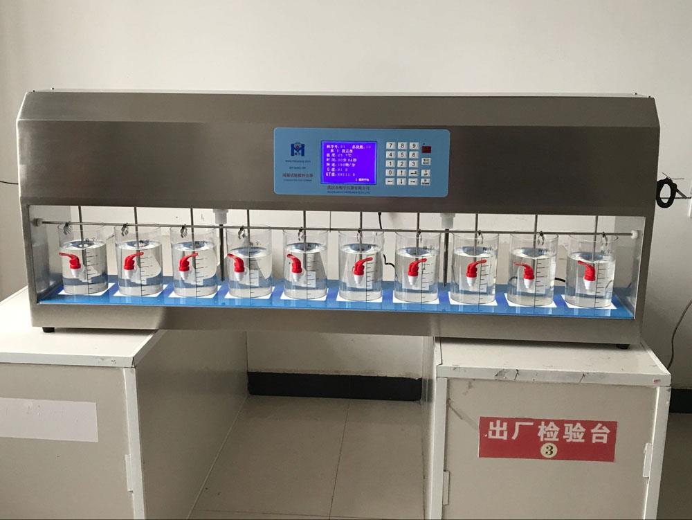 石油化工实验室用什么搅拌器?具备怎样特征?