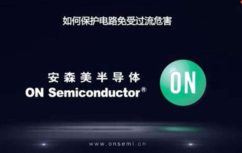 功率集成模块(PIM)在光伏逆变器的实战应用