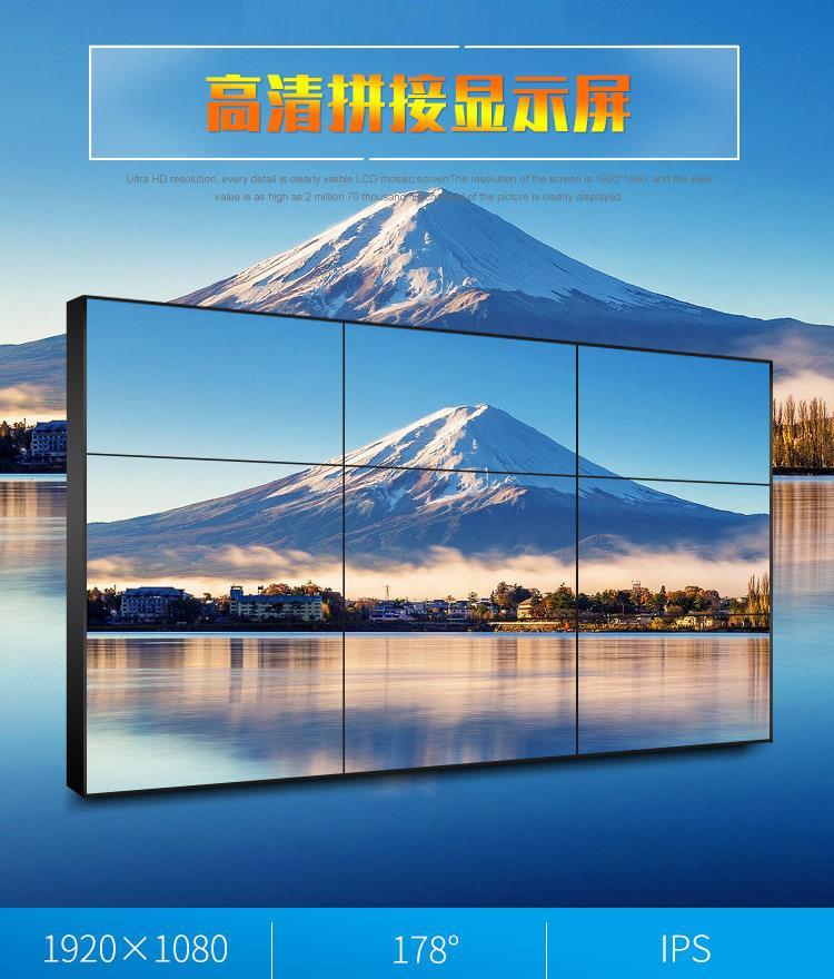 液晶拼接屏,液晶广告机,液晶监视器,液晶一体机