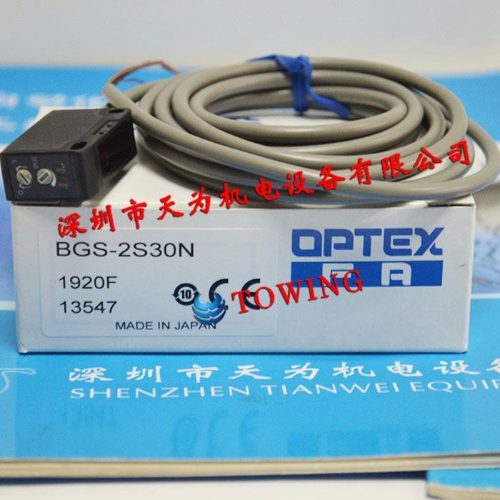 OPTEX奥普士聚氨酯管光电开关BGS-2S30N