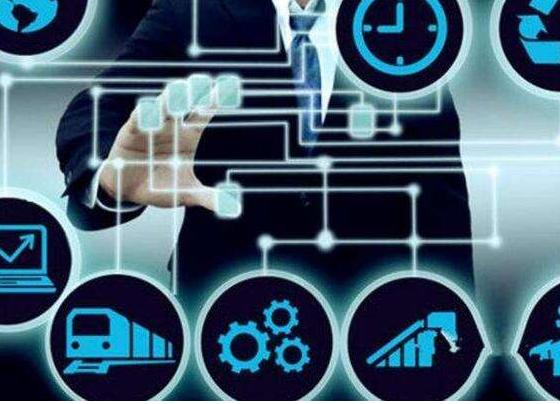工信部公布《工业大数据发展指导意见(征求意见稿)》