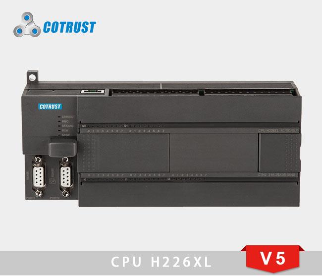 CPU H226XL,(216-2AX35-0X40/216-2BX35-0X40)