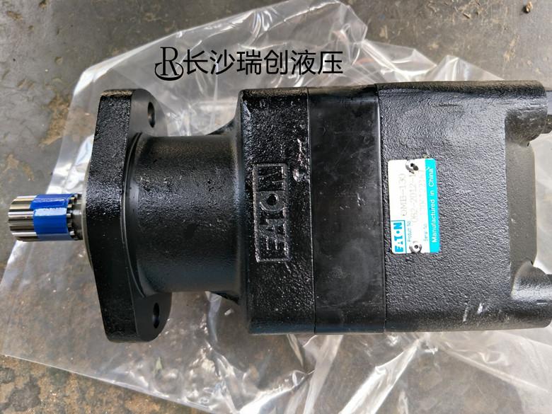 供应ETN OMB-195挖掘回转液压马达