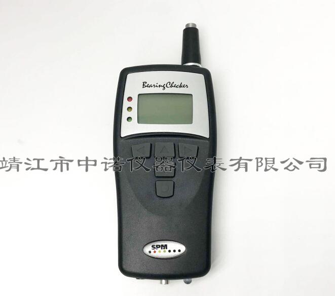 SPM轴承检测仪C80