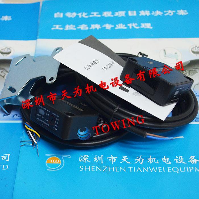 杰泰克G-TEK光电传感器PMF50T-10MRF-W