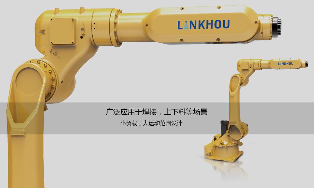 六轴机械手 LR6-R1490