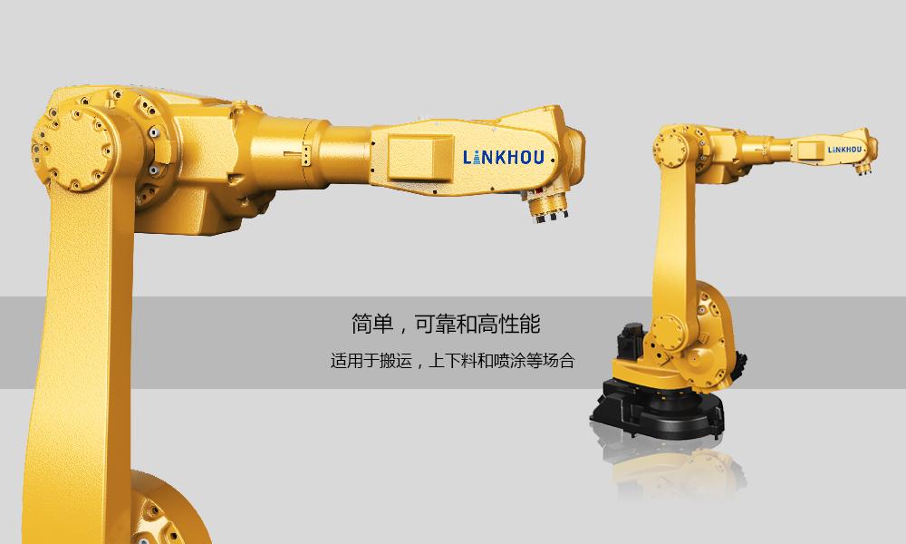 六轴机械手 LR6-R1500