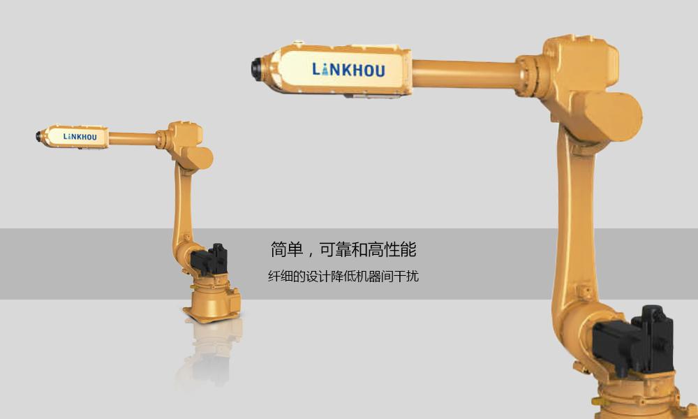 六軸機械手 LR10-R2020