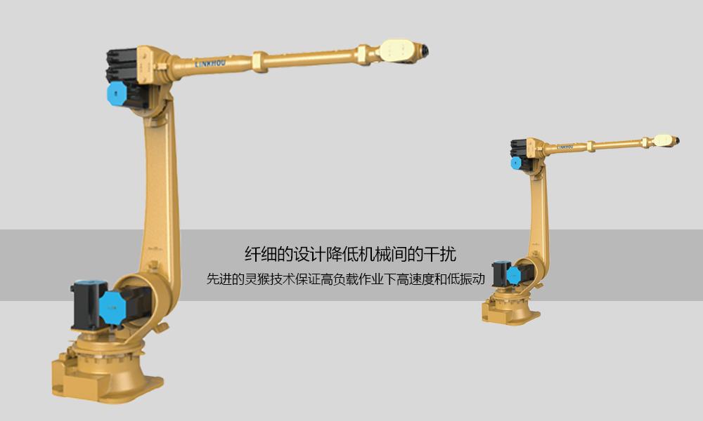 六轴机械手 LR16-R3240