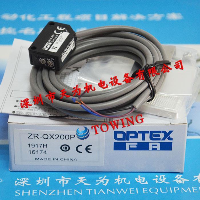 奥普士OPTEX光电开关ZR-QX200P