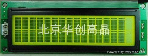 北京华创MDLS16168D-01单电压字符屏
