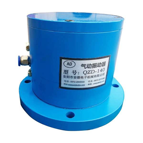 ZDQ-125平板式气动振动器