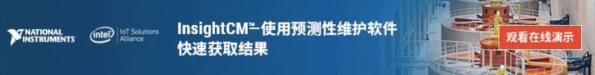 CA800-新聞-列表-B2001-上海恩艾儀器有限公司