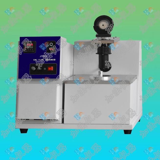 JFD938矌����Q�凡士林�Q�凝固点���定器ASTM D938