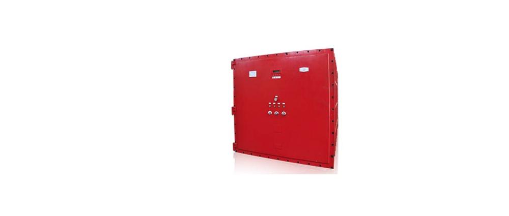 QBRG系列矿用隔爆型高压软起动控制器