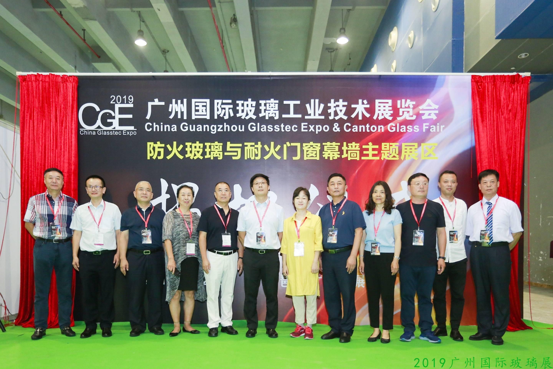 2020玻璃行业开年盛会-广州国际玻璃展会3月4-6日广交会展馆举行
