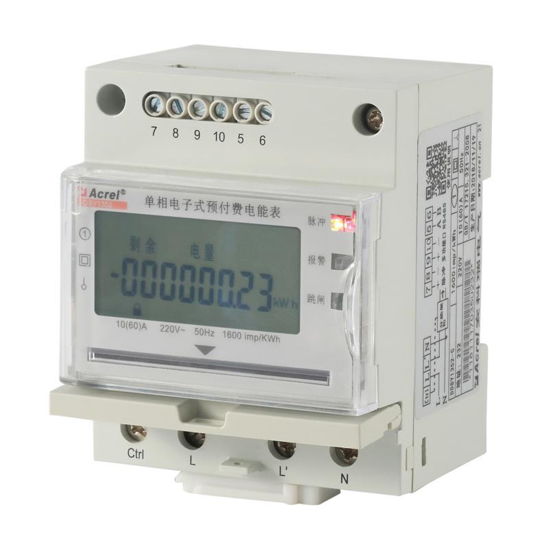 单相全电参量 支持费控 支持IC卡 DDSY1352 单相电能表